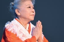 "Her Holiness Shinso Ito Delivers Annual Guidance Grounded in, ""bodhisattva vow to offer healing and awakening to humankind, the earth, and the universe"""