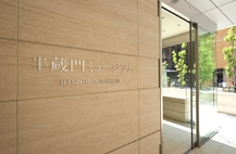Hanzomon Museum in Central Tokyo Opens to the Public