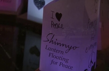 2014 Shinnyo Lantern Floating for Peace